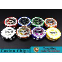 China 12g 3.5mm Thickness Clay Laser Poker Chips Strong And Difficult To Deformation wholesale