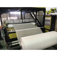 Buy cheap DYF-Series Aluminum plating High Speed Compound Bubble Wrap Film Making Machine 20      00mm from wholesalers