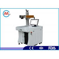 China High precision !10w 20w 30w 50w fiber laser marking machine for metal , Engineering plastic wholesale