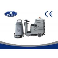 China Nimble Intelligent Floor Scrubber Dryer Machine , Waterproof Floor Washing Machine wholesale