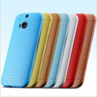 China Top HTC One M8 Back Phone Shell M8 Case Slim Phone Cover Perfectly Fit Protective Skin wholesale