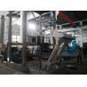 China SUS 304 free Flotation Decanter wholesale