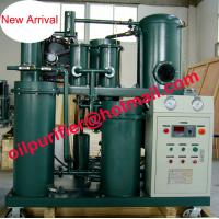 China Used Lubrication Oil Purification System, purifying fluids, particle removal,degas wholesale