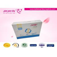 China 290mm Night Use High Grade Sanitary Napkins With USA Pure Cotton Surface wholesale