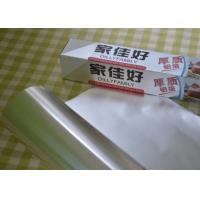 Quality 300 M Length Catering Aluminium Foil , Hotel Taking Away Aluminum Foil Roll for sale