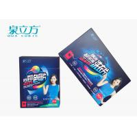 China Condensed Laundry Sheets For Travel, Light Washing Machine Sheets With Nano - Technology on sale