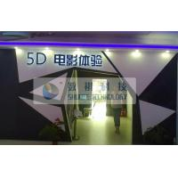China 5D Cinema System With High Definition Image, Easy For Installation wholesale