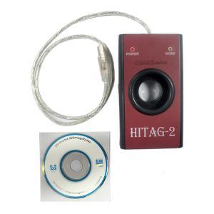 China HITAG-2 Key Tool Free shipping wholesale