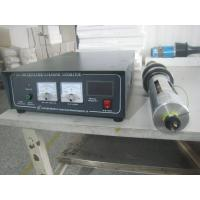 Quality High Power Ultrasonic Metal Welding Machine , High Frequency Welder Equipment for sale