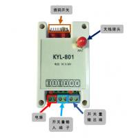 China KYL-811L High Speed Wireless I O Module Transmitter Support Passive And Active Input wholesale