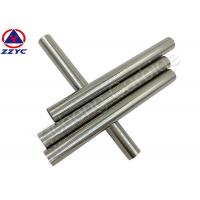China Solid Carbide Round Blanks , Tungsten Carbide Round Bar For Hole Boring Cutter Tools wholesale