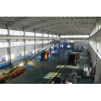 China Sino Electric Cable Group Co.,Ltd