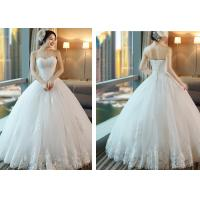 China Most Beautiful White Color Wedding Ball Gown , Nice Dresses For Wedding wholesale