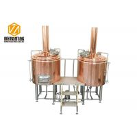 China Big Glass Manway Luxuary Micro Beer Brewing Equipment , Bar Brewing Equipment wholesale