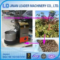 China 3 kg electric heating 220V Fresh roasted coffee equipment wholesale