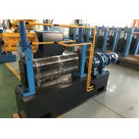 China Stainless Steel Slitting Machine / Steel Coil Cutting Machine wholesale
