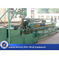 China High Speed Fully Automatic Chain Link Fence Machine For Playground Fence wholesale