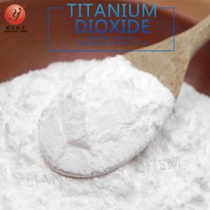 China CAS NO13463-67-7  Titanium Dioxide Anatase A100 For Painting , Titanium Dioxide Powder wholesale
