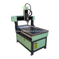 China Small CNC Router for Wood Metal Stone UG-6090 wholesale