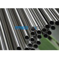 China TP347 / 347H 0.5mm - 20mm Thin Wall Stainless Steel Pipe / Ss Pipe Fittings wholesale