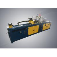 Buy cheap Pipe punching process CH40 Automatic arc punching machine with computer control from wholesalers