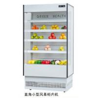 China Refrigerated Vertical Multideck Display Fridge With Copelnd Or Panasonic Compressor wholesale