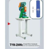 China Semi-auto Hit & Backside Zipper Box Setter Machine on sale
