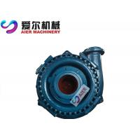 Buy cheap Abrasion Resistant Sand Gravel Suction Pump Interchangable With Warman G Type Sand Pump from wholesalers