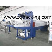 China Automatic Pe Film Shrink Package Machine wholesale