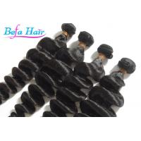 "China 2"" 14"" 16"" Tangle Free Malaysian Loose Wave Virgin Hair With Full Cuticle Intact wholesale"