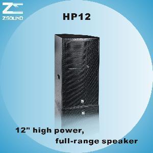 China HP12 Professional High Power Loudspeaker wholesale