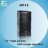 Buy cheap HP12 Professional High Power Loudspeaker from wholesalers