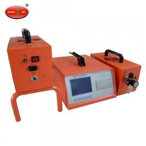 China SV-5Q Portable Automobile Car Exhaust Gas Analyzer wholesale