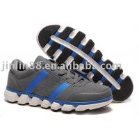 China 2011 newest fashion sport shoes with non-marking for men wholesale