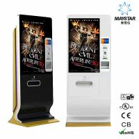 China 1080P Vertical Interactive Touch Screen Kiosk Wifi Mobile Phone Charger Station wholesale