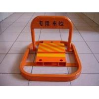 China 700 * 500 * 80mm Intelligent Alarm Parking Space Barrier with Rechargable Battery wholesale