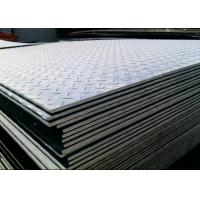 China Hot Rolled Checkered Steel Plate Width 750 - 1500 Mm SS400 Grade Material wholesale