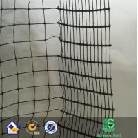 Buy cheap BOP Bird Control Nets from China anti bird net for outside product