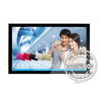 China 65 inch TFT Indoor LCD Video Wall Display For Advertising Player wholesale