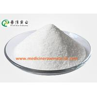 China Nutritional Food Additives L Phenylalanine Supplement High Purity For CAS 63-91-2 wholesale
