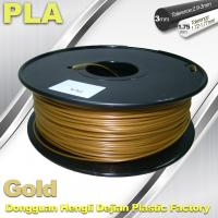 China Cubify And Up 3D Printer Filament PLA 1.75mm 3.0mm Gold Filament wholesale