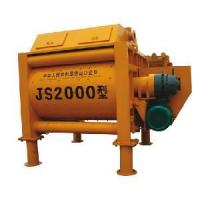 China High Efficiency Cement Mixer / Blender wholesale