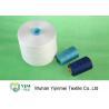 China 50/3 Original White Dope Dyed Polyester Spun Yarn , Industrial Polyester Yarn Ring Spun wholesale