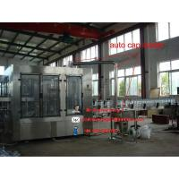 China pure water bottling machinery on sale