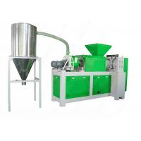 China Waste Plastic Recycling Machine Line For Soft Wet Plastic Squeezing And Dehydration wholesale
