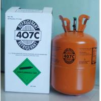 China Mixed refrigerant gas R407c good price made in China wholesale