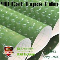China 4D Cat Eyes Car Wrapping Vinyl Films - Army Green wholesale