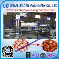 China high quality Peanut Frying Machine Extruder Food Machinery Heating Continuous Fryer wholesale