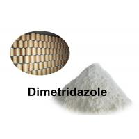 Buy cheap 99.5% White Raw Antibacterial Powders Dimetridazole 551-92-8 Broad Spectrum Anti from wholesalers