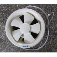 China Iron or Plastic Backside Custom Quality Copper or CCA Wall Ventilation Fan wholesale